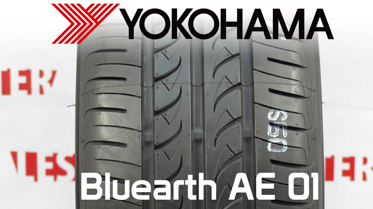 Все размеры летних шин yokohama bluearth ae 01 в интернет магазине shinashop. Ru ☛ закажите шины йокогама bluearth ae 01 в москве уже сейчас!. ☎: 8(495)374-81-17.