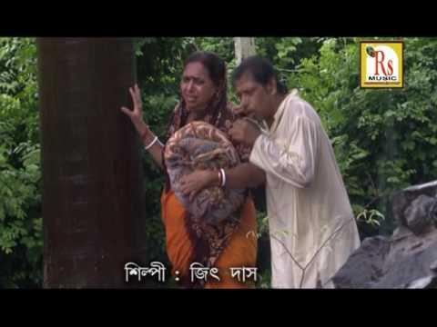 Bengali Devotional Song | O Bhagaban | Jeet Das | VIDEO SONG | Rs Music