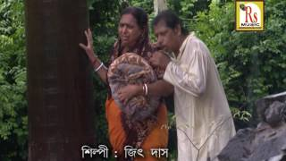 Bengali Devotional Song | O Bhagaban | Jeet Das | VIDEO SONG | Rs Music