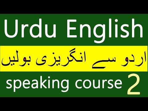 Learn English Language Course In Urdu Pdf