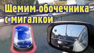 Беспредел чиновников на дороге | АМР беспредел | Беспредел на дорогах | Клоуны с мигалками