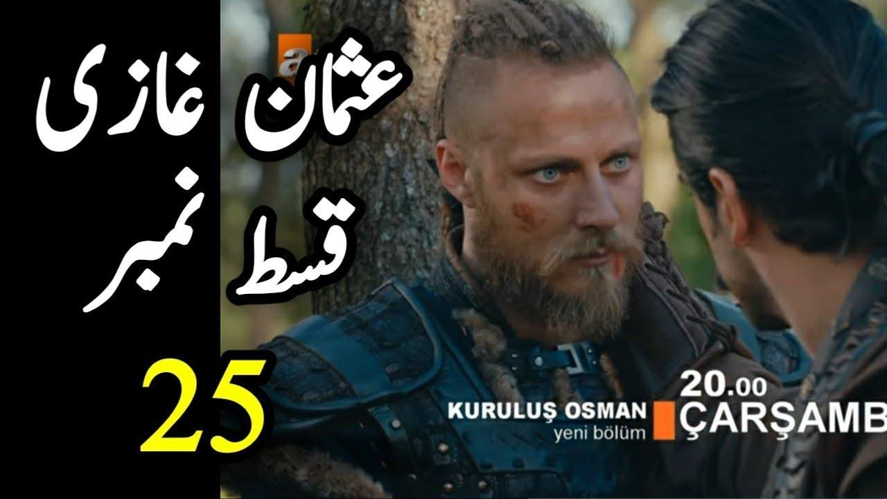 Download Kurulus Osman episode 25 Urdu Subtitles in HD Quality