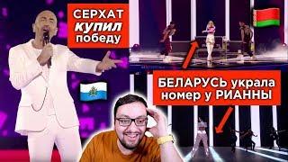 Евровидение 2019: СКАНДАЛЬНЫЕ ИТОГИ! 1-ый ПОЛУФИНАЛ. Полный разбор.
