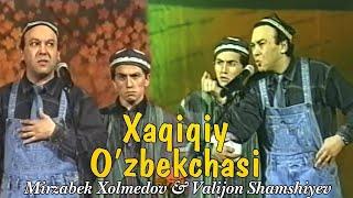 Mirzabek Xolmedov & Valijon Shamshiev - Xaqiqiy O'zbekchasi