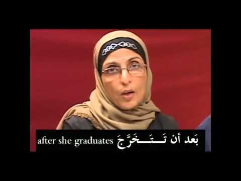 121 Of 123 - Advanced Arabic Course - Arabic Conversation Drills - Video 4 of 6 - DVD 02 B