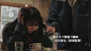 映画『歯まん』予告編 「カリコレ2018」で上映決定! 8/11(土...