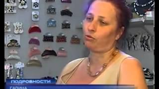 В Киеве ограбили ювелирный магазин(, 2013-07-09T23:56:18.000Z)