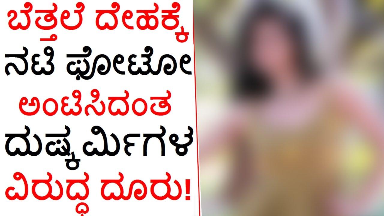 Sruthi Hariharan Lodged Complaint Against Naked Photo -2421