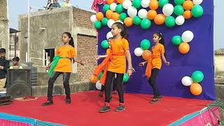 Suno gor se duniya walo dance performance - republic day 2019