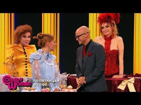 Дмитрий Хрусталёв отомстил девочкам из Comedy Woman