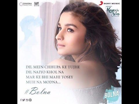 Dooriyaan Song   Arijit Singh   Sidharth Malhotra, Alia, Fawad Khan   Kapoor & Sons   New Song 2016