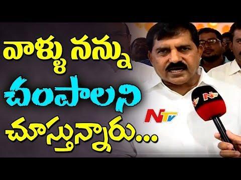 Minister Adinarayana Reddy Sensational Comments on YS Jagan || YCP Vs TDP || NTV