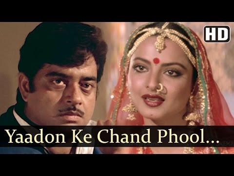 Yaadon Ke Chand Phool | Maati Maange Khoon Songs | Shatrughan Sinha | Rekha | Lata Hits | Filmigaane