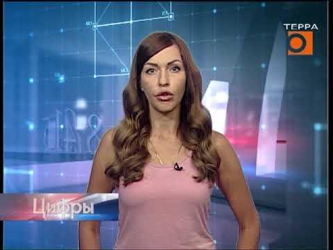 Цифры. Эфир передачи от 3 августа 2018г