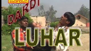 Dardi Luhar !! New Dehati Movie !! Official Trailer !! Haryanvi Movie