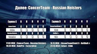Турнир по CS:GO - День 2 (06.09.2014)(Записи матчей турнира канала по Counter-Strike: Global Offensive. Это видео содержит следующие матчи команд групп A и B:..., 2014-09-07T07:44:11.000Z)