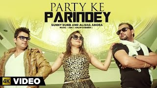 Party Ke Parindey | Sunny Dubb & Alisha Arora Ft. AMC | 4K Music Video | Latest Party Song 2015
