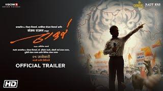 Thackeray | Official Marathi Trailer | Nawazuddin Siddiqui, Amrita Rao | Releasing 25th January