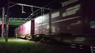 貨物列車 3053レ