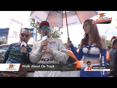 Round 3 Chiang Mai, Thailand Toyota Motor Sport 2015
