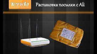 Распаковка посылки с Aliexpress #5 - Wifi-Роутер Tenda W304R