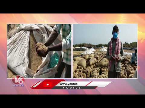 Farmers Urge Government To Purchase Paddy | Bhadradri Kothagudem | V6 News