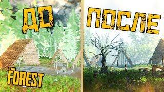 ИГРАЮ В ПЕРВУЮ ВЕРСИЮ ФОРЕСТА ▲ THE FOREST