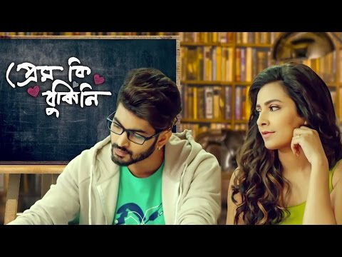 Official Teaser | Prem Ki Bujhini | Om |...