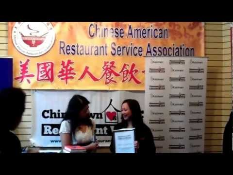 Chinese American Restaurant Service Association is an Industry Supporter