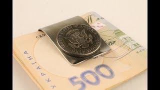Зажим для денег Half Dollar США 1969 г.Мужчине, папе, сыну, брату, другу, бородачу,обзор