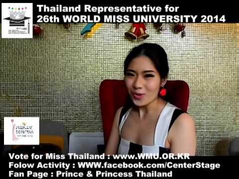 ขนมเค็ก : ตัวแทนไทย WORLD MISS UNIVERSITY