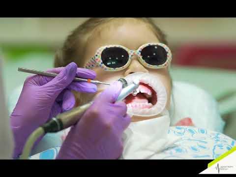 Детская стоматология.