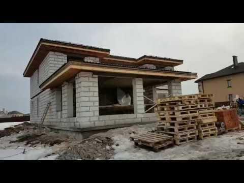 Видео со строительства газобетонного дома. Как выглядит готовый дом из газобетона без отделки