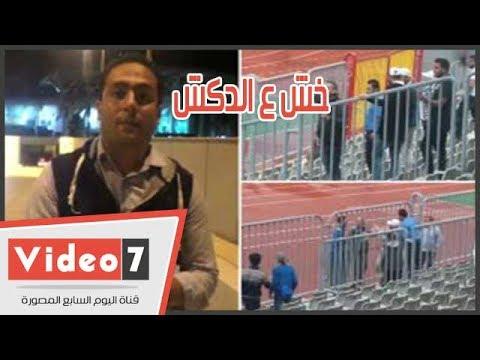 تعرف على أسباب مشاجرة حسام حسن مع جماهير الزمالك.. خش ع الدكش