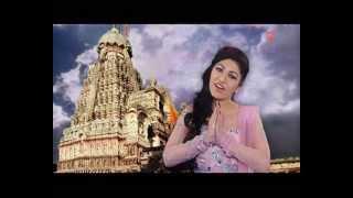 Chalo Shivalay Tulsi Kumar [Full Song] I Shivalay