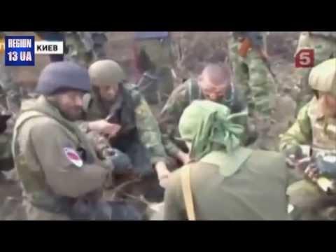 Донецк Нацгвардия несет