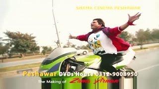 Zama Arman Song Promo 04 - Pashto First HD Film - Arbaz Khan,Jahangir Khan,Love Story,Pushto