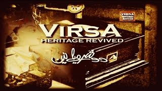 Virsa Heritage Revived presentDo Sharmiley NainMusical Show