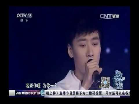 [Engsub] Dream - Wang Bo Wen (王博文)