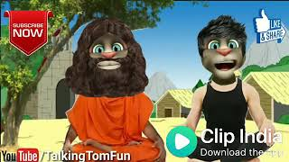 Sabse bada kon //most funny video by talking tom//by baba ji