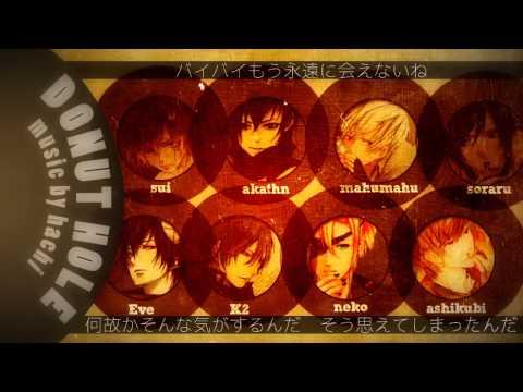 【░合唱░】ドーナツホール / Donut Hole - Nico Nico Chorus