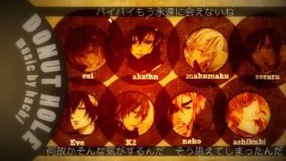 Repeat youtube video 【░合唱░】ドーナツホール / Donut Hole - Nico Nico Chorus