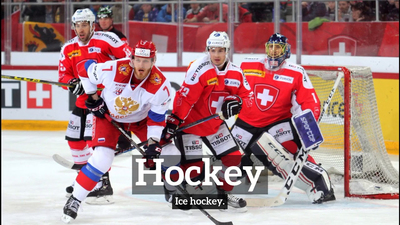 What is hockey 71