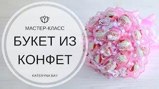видео Новогодние поделки из конфет