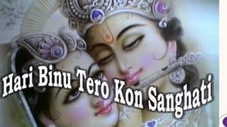 Bhojpuri Nirgun songs 2015 new || Kaike Gawanwa Tu ||  Lakhman Vyas