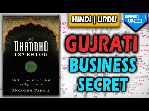 How Gujarati do business | Patel's Business secrets | Dhando Investor | Monish Pabrai