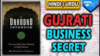 How Gujarati do business | Patel