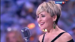 Анжелика Варум и Игорь Крутой – Опоздавшая любовь (Голубой огонёк 2017)