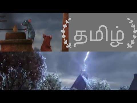 Rat Attacked By Thunder...! Ratatouille In Tamil...!