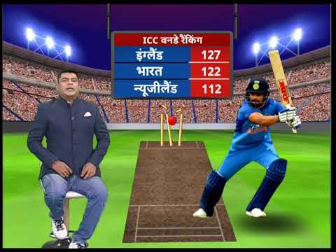 Virat Kohli, Jasprit Bumrah maintain top spots in latest ICC  positions in ODI rankings Mp3